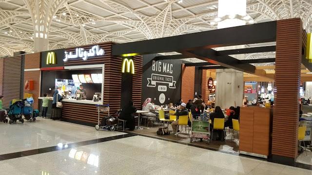 100% Halal, dijamin Halal, JAKIM, McDonald's Malaysia